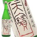 天寶一/広島/日本酒/日本酒博物館/山田錦/純米酒/無濾過/生/2018年