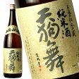 天狗舞 山廃仕込純米酒 1800ml