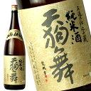 天狗舞山廃仕込純米酒1800ml