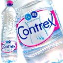 【3〜4営業日以内出荷】コントレックス/CONTREX[...