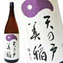 天の戸 美稲 特別純米酒 1800ml