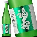 福寿御影郷純米酒720ml