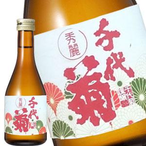 秀麗 千代菊 300mlの商品画像