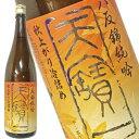 天寶一 特別栽培八反錦 純米吟醸 秋上がり冷詰 1800ml