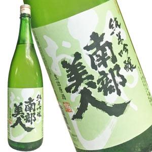 南部美人 純米吟醸 ひやおろし 生詰原酒 1800ml