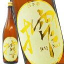 蓬莱 まるしぼ 生原酒 1800ml[クール便にてお届けします]