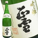 正雪 吟醸酒 1800ml