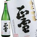 正雪 純米吟醸 1800ml