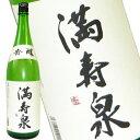 満寿泉 吟醸酒 1800ml