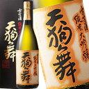 楽天日本酒博物館天狗舞 古古酒 純米大吟醸 1800ml【お取り寄せ】