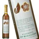 富士高砂酒造 蔵出限定梅酒緑茶入り 500ml