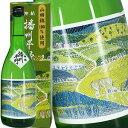 神結 本醸造 播州平野 720ml