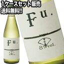 [送料無料]富久錦 純米原酒Fu. 500ml×12本セット[1ケース]※北海道、沖縄、離島地域は送料無料の対象外です。