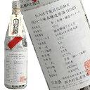 七ツ峰 雲外蒼天 本醸造原酒 1800ml[2020年]
