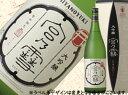 宮の雪 大吟醸原酒 1800ml【蔵元直送】
