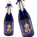 高砂 純米大吟醸桐箱入り 720ml