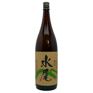 水尾 辛口 720ml【長野県】【日本酒、辛口、珍しいお酒、さっぱりとキレの良い、冷から熱燗】【贈答品】