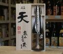 【京都府 嵐山 丹山酒造】 純米大吟醸 天-きわみ- 720ml