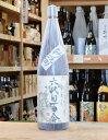 六代目百合 新焼酎 1800ml 【鹿児島 銘酒】