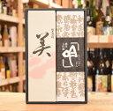 蓬莱泉 吟・美 720ml 専用ギフトボックス入り(2018年夏瓶詰分)