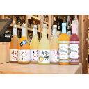 【あす楽対応地域のみ送料無料】梅乃宿ファンに贈る人気商品飲み比べ720mlセット!7種