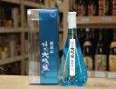 【新潟県 阿賀町 麒麟山酒造】 麒麟山 純米大吟醸 専用箱入り