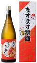 日本酒【新潟 銘酒・地酒】麒麟山 益々繁盛4.5L 化粧箱付き ※受注生産品※