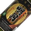 明石酒造 宮崎県 【芋焼酎】黒明月 900ml