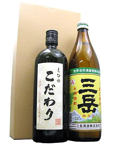 三岳 えびのこだわり 飲み比べギフトセット【お中...の商品画像