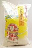 田の神さあが見守るえびの米!日本の米づくり百選の地 宮崎県えびの市産 えびのひのひかり 10kg [JAえびの]