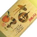 正春の柚子(まさはるのゆず) 正春酒造 宮崎県 1800ml 8度