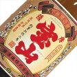 お一人様3本まで 鹿児島県 西酒造 【芋焼酎】 紅薩摩宝山 720ml 25度