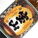 西酒造 【芋】 薩摩宝山 黒麹仕込み 720ml
