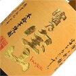 【お1人様2本まで】 西酒造 【芋】 富乃宝山 720ml