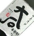 長期樽熟成焼酎特別限定酒 大石 25度 720ml