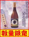 王手門酒造 【芋】 ふじ銀滴 720ml 25度