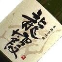 王手門酒造 【芋】 龍霞 720ml