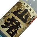 山猪 2017 すき酒造 芋焼酎 宮崎県 1800ml 25度