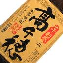 高千穂酒造 【芋】 芋製 高千穂 1800ml 25度