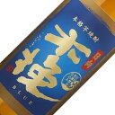 日向木挽BLUE(ブルー) 20度焼酎 雲海酒造 宮崎県 900ml 20度
