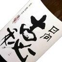 雲海酒造 【芋】 黒麹 亀貯蔵 古秘 25度 1800ml