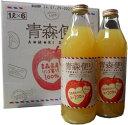 青森便り 1ケース(6本入り)青森りんごジュース ストレート1000ML(1L 1リットル)