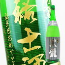 【名入れ彫刻ボトル】贈り物の最高峰彫刻ボトル【日本酒】黒龍 いっちょらい 1800ml (PC書体×彫刻ボトル)