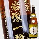 【名入れ 日本酒】越乃寒梅 白ラベル 720ml(PC書体×彫刻ボトル)