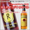 日本酒, 燒酒 - 【名入れ ウィスキー】【名入れ彫刻ボトル】【選べる17色!イニシャル×オリジナルラベル デザインF案】ウイスキー 『フォアローゼス イエロー』 750ml