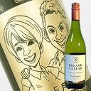 【名入れ彫刻ボトル】☆似顔絵入り 彫刻ボトル☆ 【ワイン】南アフリカ産 白ワイン ボーランドシャルドネ 750ml(似顔絵×彫刻ボトル)
