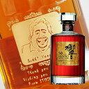 【名入れ彫刻ボトル】☆似顔絵入り 彫刻ボトル☆ 【ウイスキー】響30年 700ml