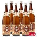 金宝 蔵一 純米酒 まとめ買い 1800ml×6本 日本酒 仁井田本家 福島 郡山 地酒 ふくしまプライド