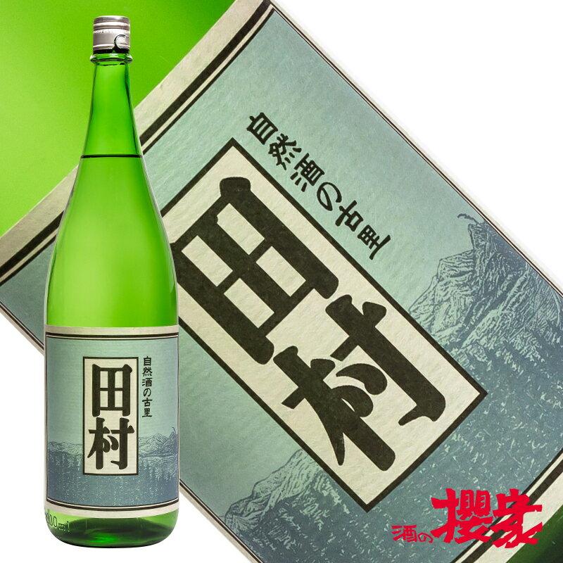 田村純米吟醸酒1800ml日本酒仁井田本家金宝自然酒福島郡山地酒ふくしまプライド