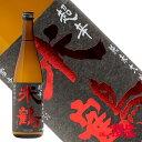 米鶴 超辛 純米大吟醸 雪女神 720ml 日本酒 米鶴酒造 山形 高畠